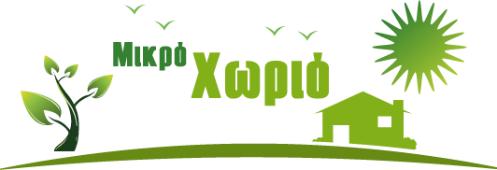 Small Village | Zakynthos Logo